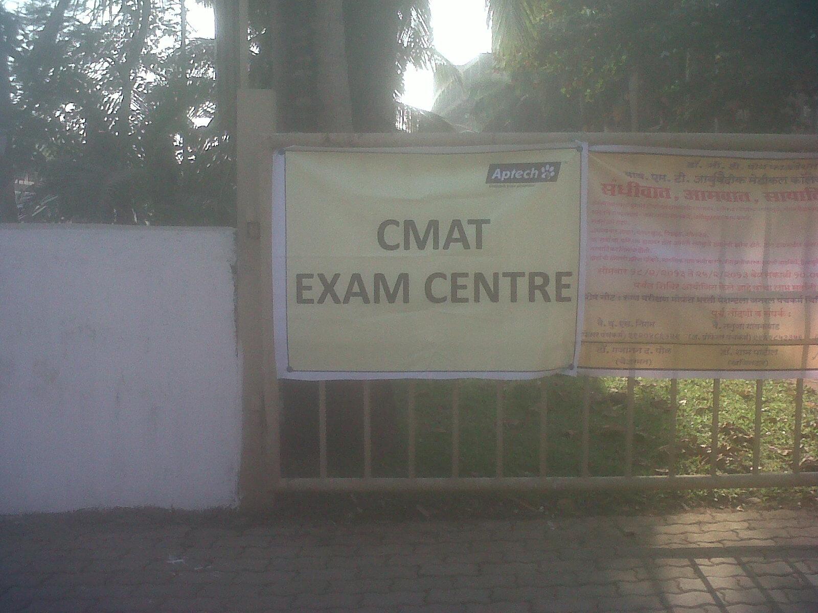 CMAT Centre