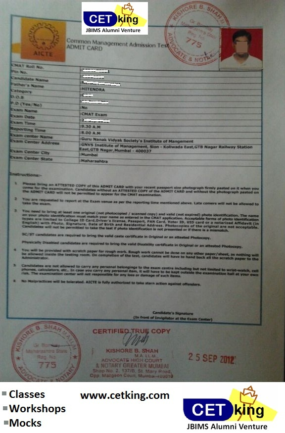 Aicte Cmat Documents Cmatking