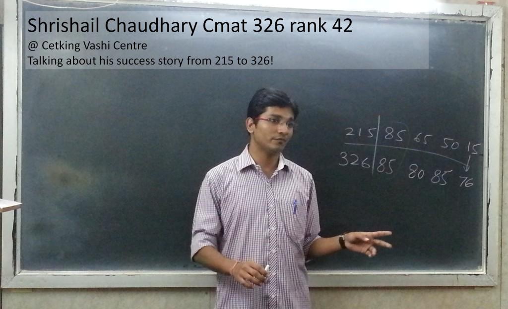 Shrishail Chaudhary Cmat 326 rank 42